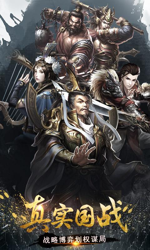 王权霸业游戏截图1