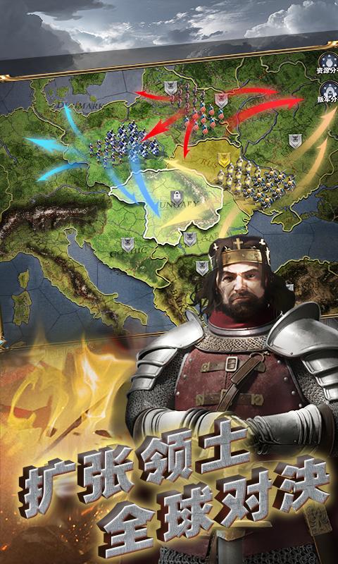 帝国霸权游戏截图5