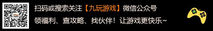 万精游APP下载